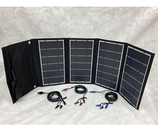 BOUSAI-S5 ソーラー充電器
