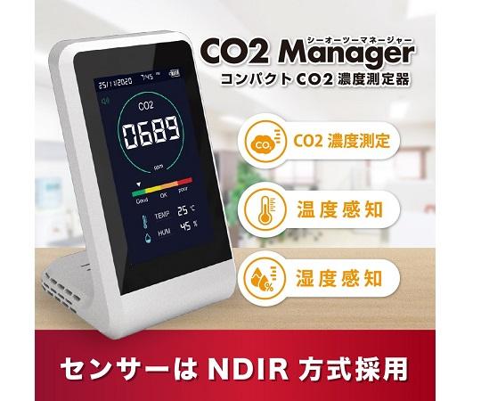 TOA-CO2MG-001 マネージャー