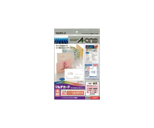 [取扱停止]マルチカード インクジェットプリンタ専用紙 カラータイプ A4判 10面 名刺サイズ