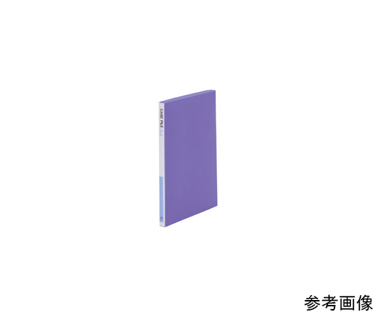 ケースファイル 青