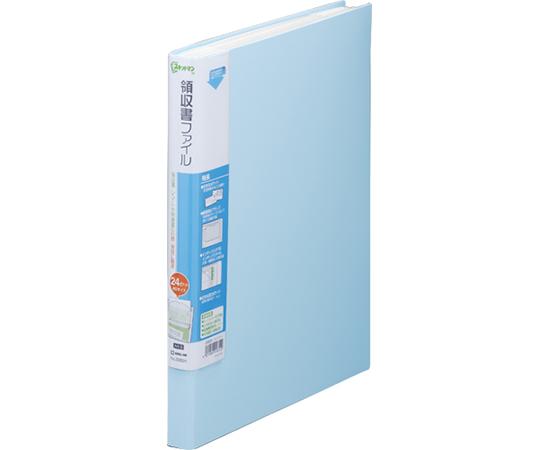 領収書ファイル A4S 2382Hシリーズ