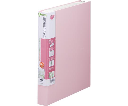 領収書ファイル A4S 2382シリーズ