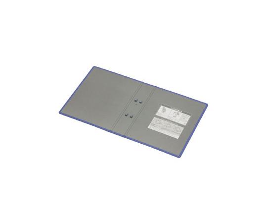 [取扱停止]キングファイル SDDN 替表紙 A4S 2475NHシリーズ