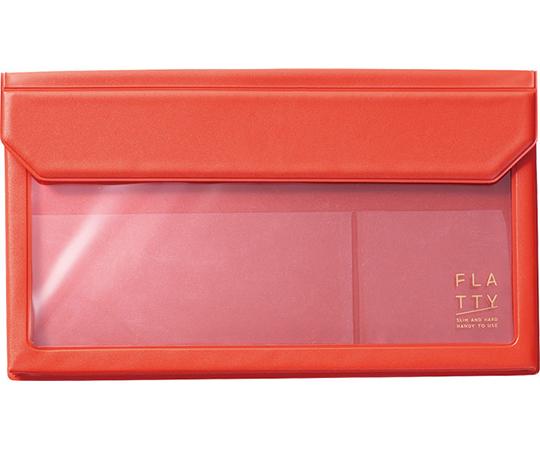 フラッティ 封筒サイズ 5362シリーズ