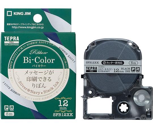 テプラ PROテープ りぼんバイカラー SFB12シリーズ