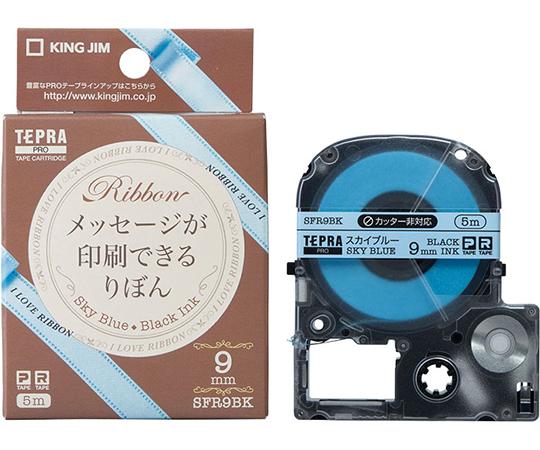 テプラ PROテープ りぼん SFR9シリーズ