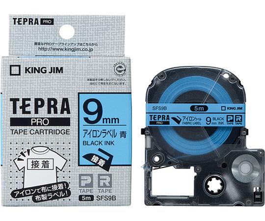 テプラ PROアイロン SFS9シリーズ
