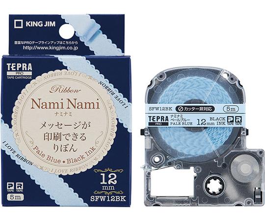 テプラ PROテープ ナミナミ SFW12シリーズ