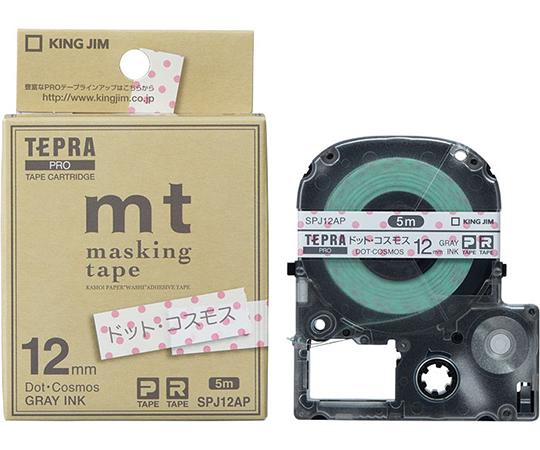 テプラ PROテープ SPJ12シリーズ
