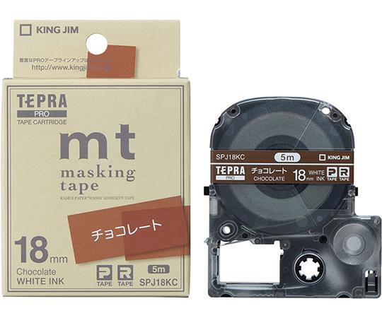 テプラ PROテープ SPJ18シリーズ