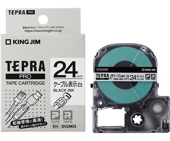 テプラ PROテープ ケーブル表示ラベル SVシリーズ