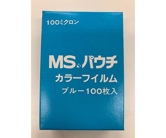 MSパウチフィルム MPCシリーズ