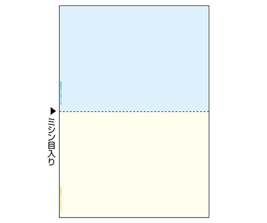 FSC®認証 マルチプリンタ帳票 A4 カラー FSCシリーズ