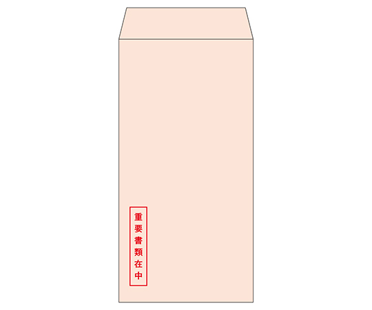 透けない封筒 長形 ピンク 重要書類在中 MFシリーズ