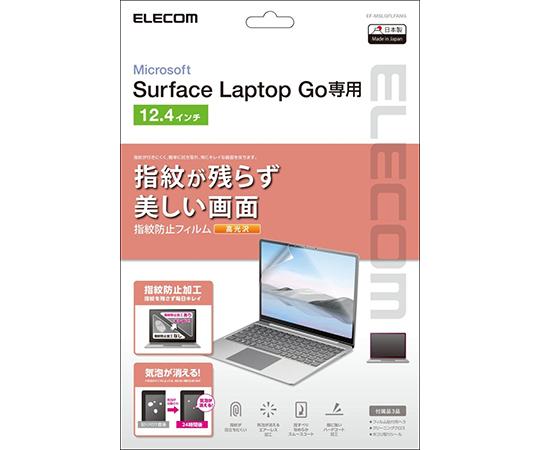 Surface Laptop Go用液晶保護フィルム EFシリーズ