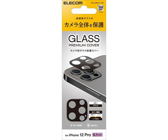 iPhone 12 Pro用カメラレンズカバー PM-A20BFLLPシリーズ