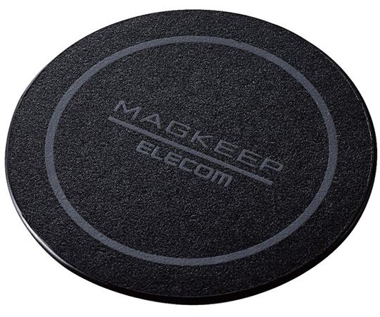 マグネットステッカー Magkeep iPhone12シリーズ対応 1枚入り AMSシリーズ