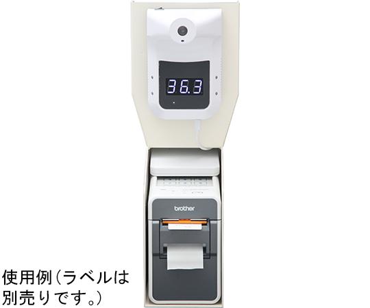 検温ラベル発行システム WD-K3LPSシリーズ