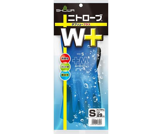 ニトローブW+(ダブリュープラス) NO378PLUSシリーズ