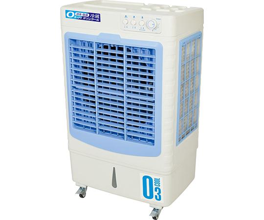 [取扱停止]クールファン オゾン発生装置付 CFシリーズ