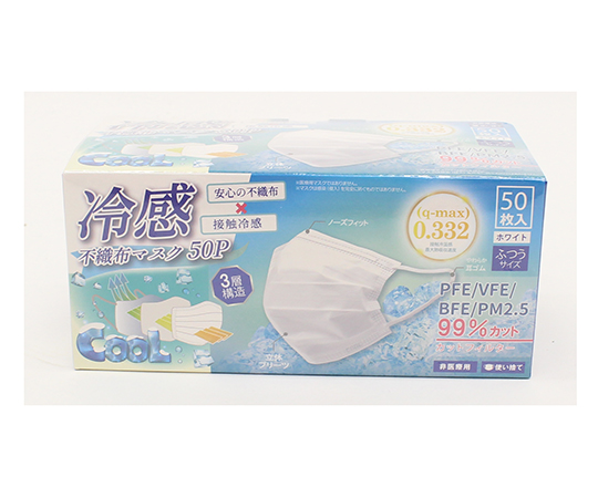 50 不織布 枚 マスク 【日本製マスク】おすすめBEST16!不織布&100回洗えるタイプも