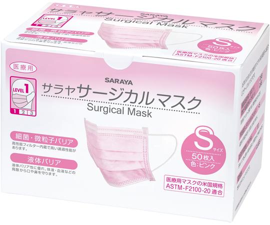 51117 マスク 50枚×10箱 S