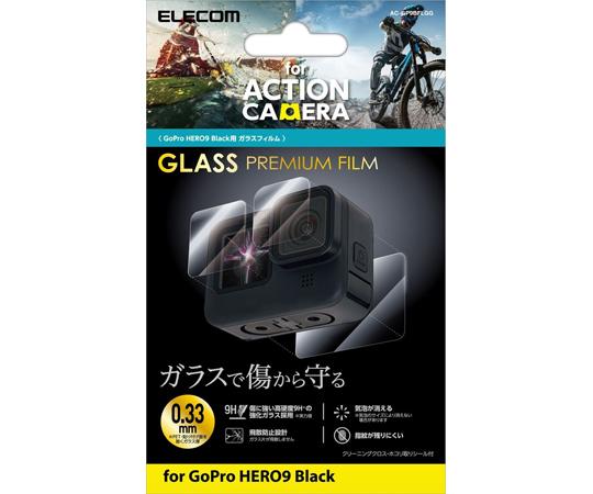 AC-GP9BFLGG 液晶保護フィルム