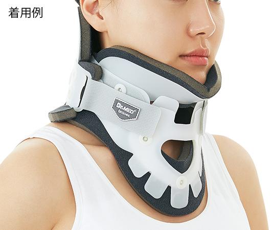 頚椎フォームカラー