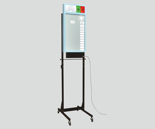 LED式視力検査器(ワイヤレス 色覚検査付) 脚立式 上下左右4方向 3m用 RC-1500A-3N