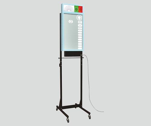 LED式視力検査器(ワイヤレス 色覚検査付) 脚立式 上下左右4方向 5m用 RC-1500A-5N
