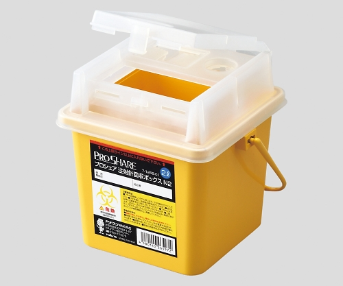 PROSHARE Syringe Collection Box 2L and others