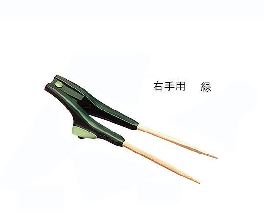 箸ぞうくんⅡ(自助食器)