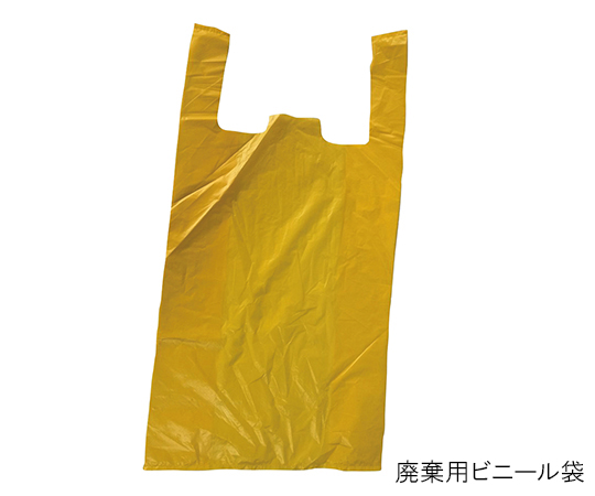 [取扱停止]シュフレQUICKパーフェクト (汚物処理キット)