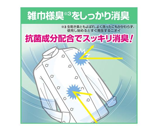 衣料用漂白剤 ワイドハイターEXパワー