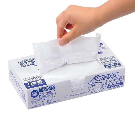 ウィズケア 大人用おむつ処理袋ビッグ (100枚入) 9102