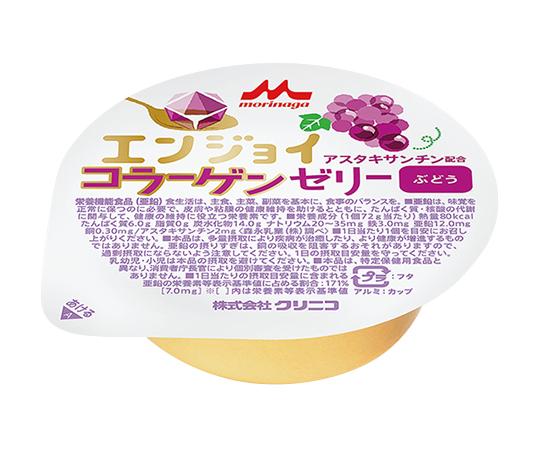 エンジョイコラーゲンゼリー (栄養補助食品)