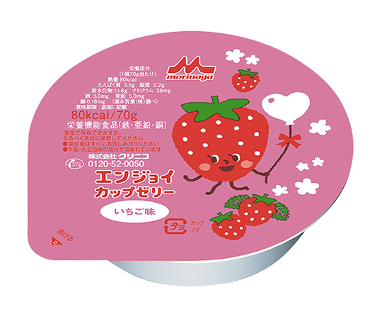 エンジョイカップゼリー (栄養補助食品)