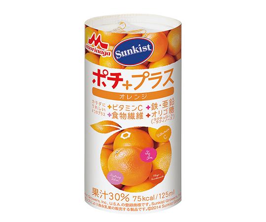 サンキストポチプラス (栄養補助食品)