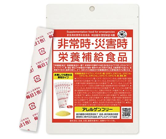 非常時・災害時栄養補給食品7包/袋タイプ
