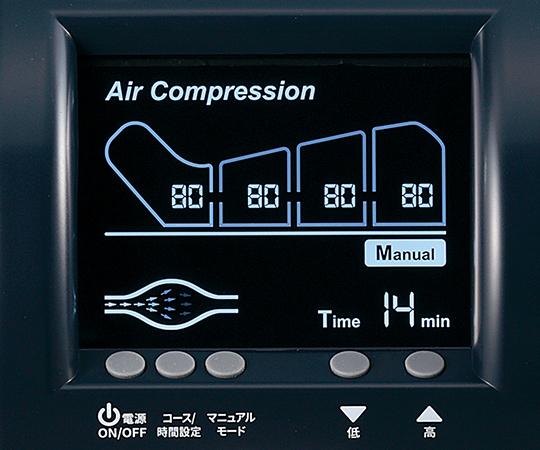 エアマッサージ器 ナビウェーブ  NV-9100
