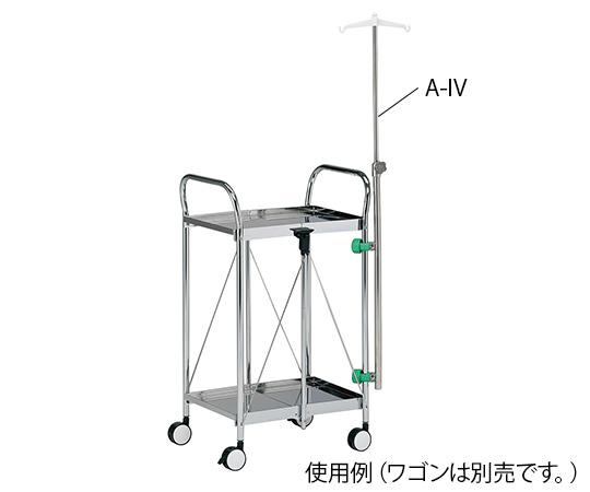 後付け点滴棒 A-IV AM4641mm