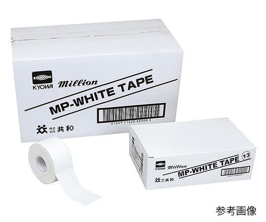 MPホワイトテープ(テーピング・ホワイトテープ)