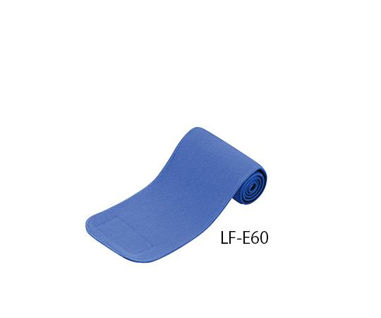 マジックベルトLF-E120
