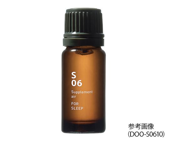 ブレンドアロマオイル (Supplement air)