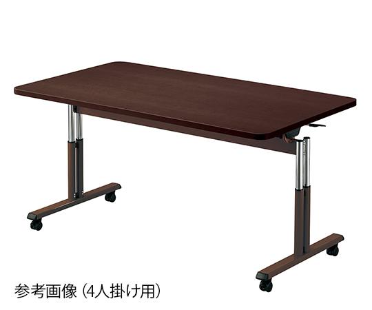 折りたたみ介護医療テーブル(上下昇降タイプ)