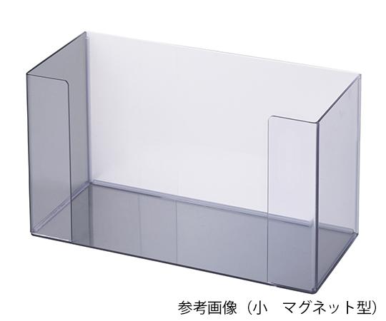PVCボックスホルダー