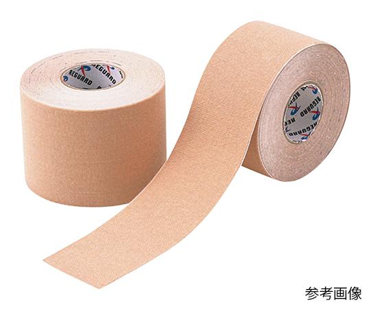 リガード テーピングテープ・KS
