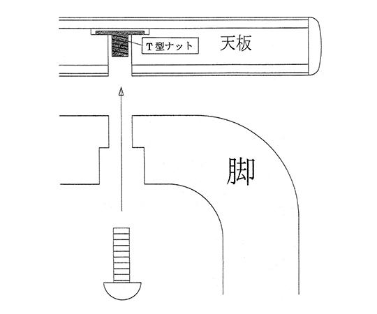 ダイニングテーブル 台形型 (1710×780×730mm) TBH-1778N-FBE