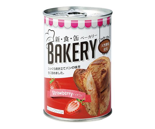 長期保存パンイチゴ 24缶