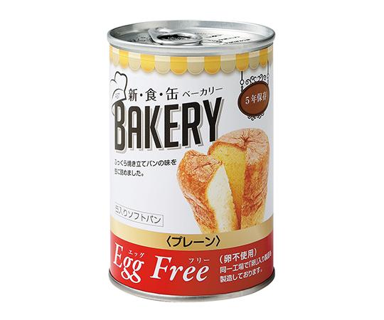 長期保存パンエッグフリー 24缶